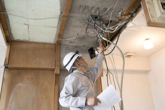 fuite déperdition electrique
